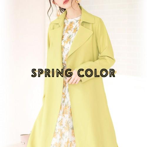 春カラー トレンドカラー