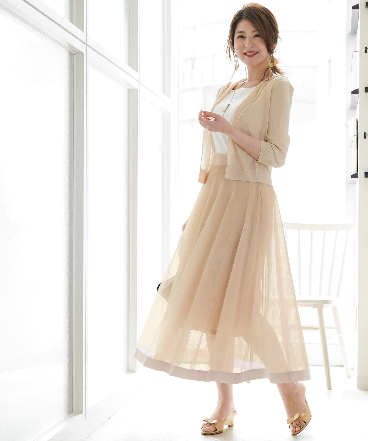 スカート チュール&裾グログラン リバーシブル