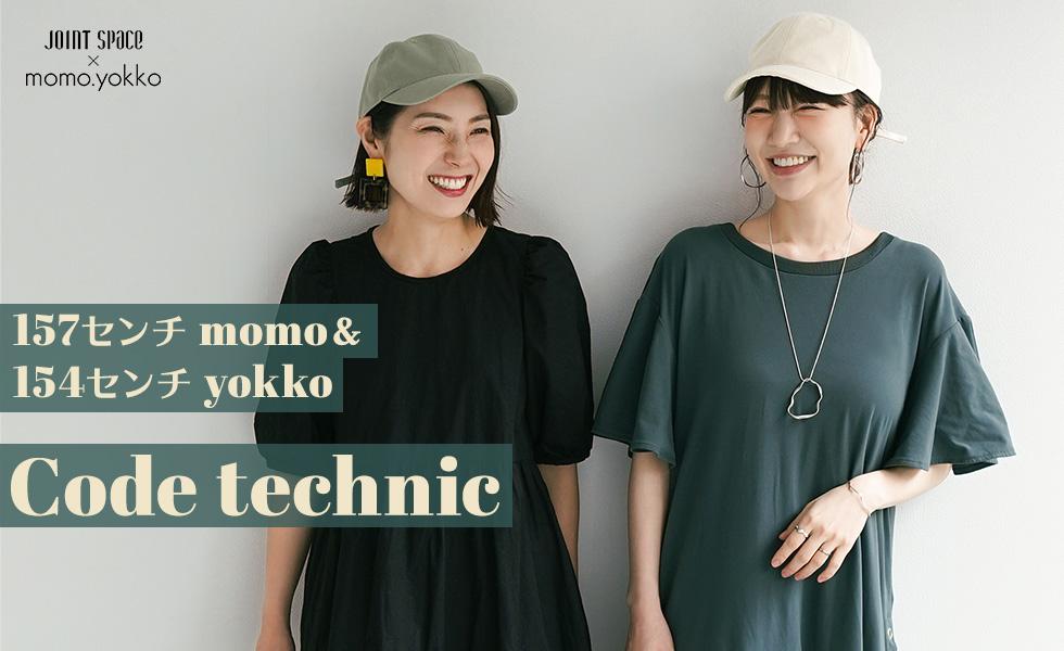 Code technic:JS×momo.yokko