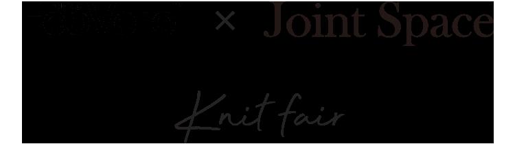 EcoVero x JointSpace | knit fair