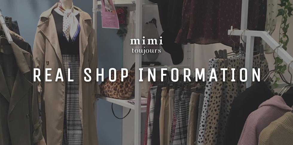 pop up shop :mimi toujours