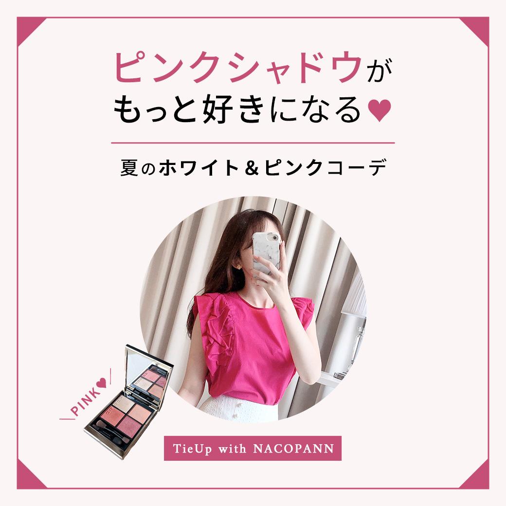 nacoppan × JS