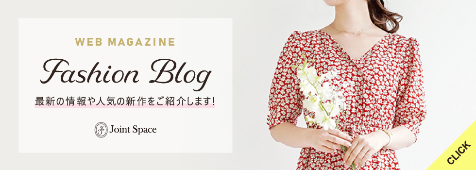 Joint Space Fashion Blog