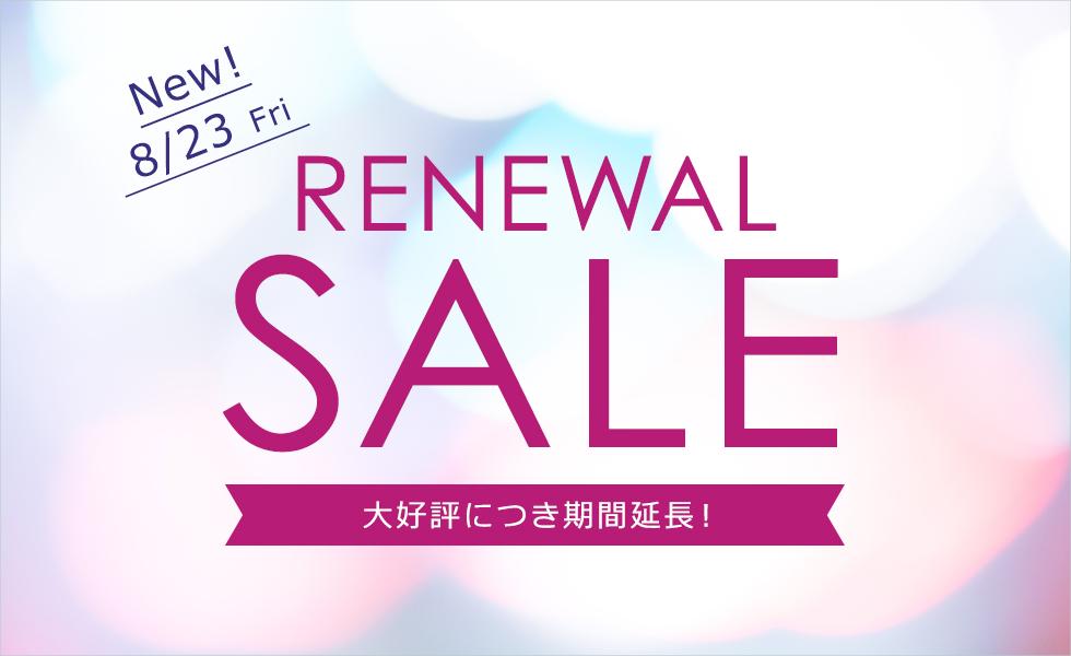 renewal sale
