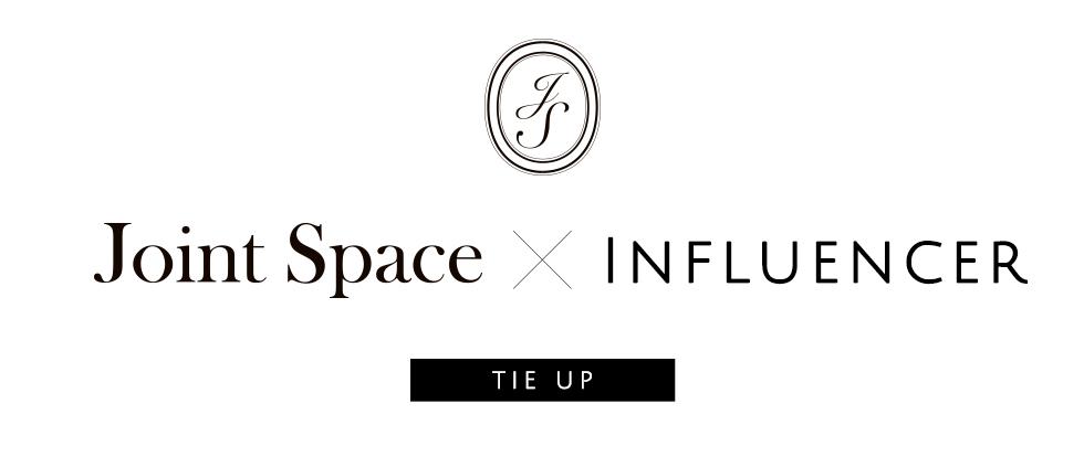 Jpint Space × インフルエンサー 話題のインフルエンサーとJoint Spaceのブランドのタイアップ企画。個性溢れるコーディネートを提案。