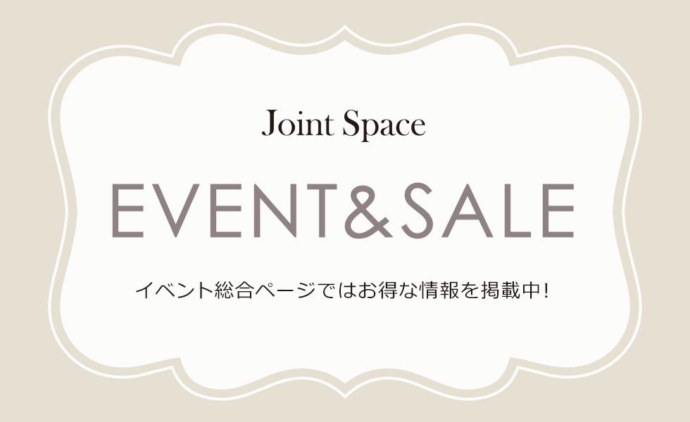 EVENT総合ページ