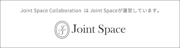 Jolie chambreオンラインショップはセレクトショップJoint Spaceが運営しています