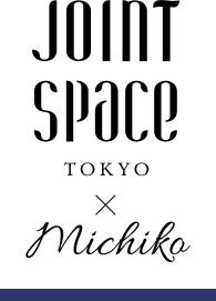 全商品一覧 Joint Space×michiko