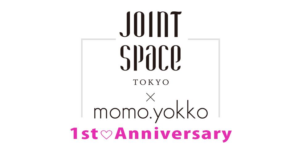JointSpace×momo.yokko