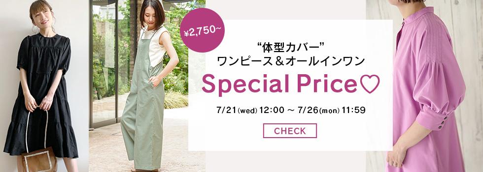 体型カバーワンピース&オールインワン Special Price