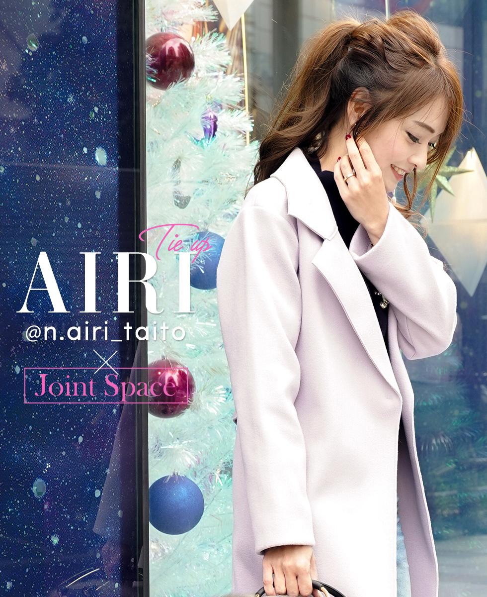 AIRIさんタイアップ n.airi_taito