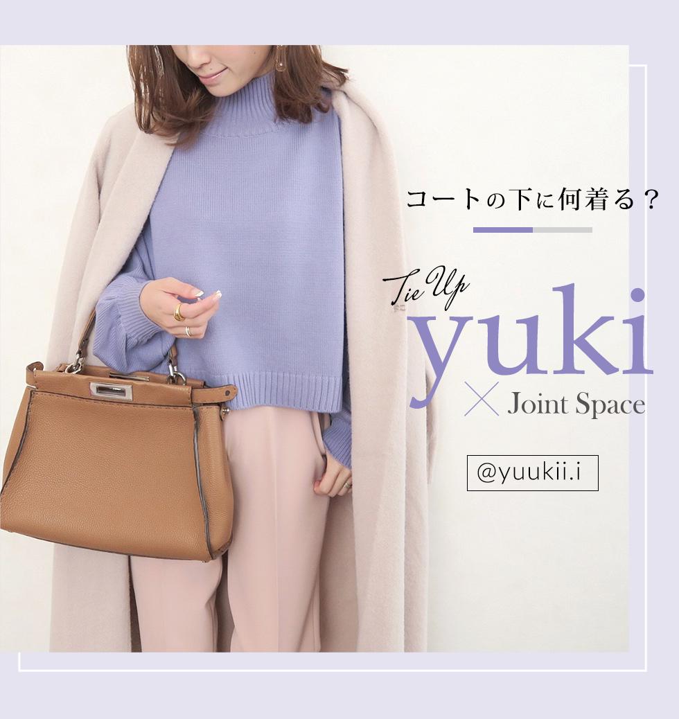yukiさんタイアップ n.airi_taito