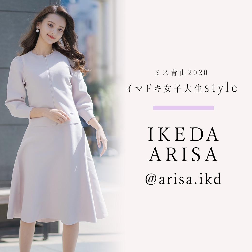 arisa.ikd × Joint Space