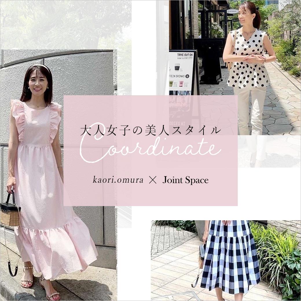 kaori_omura × JS