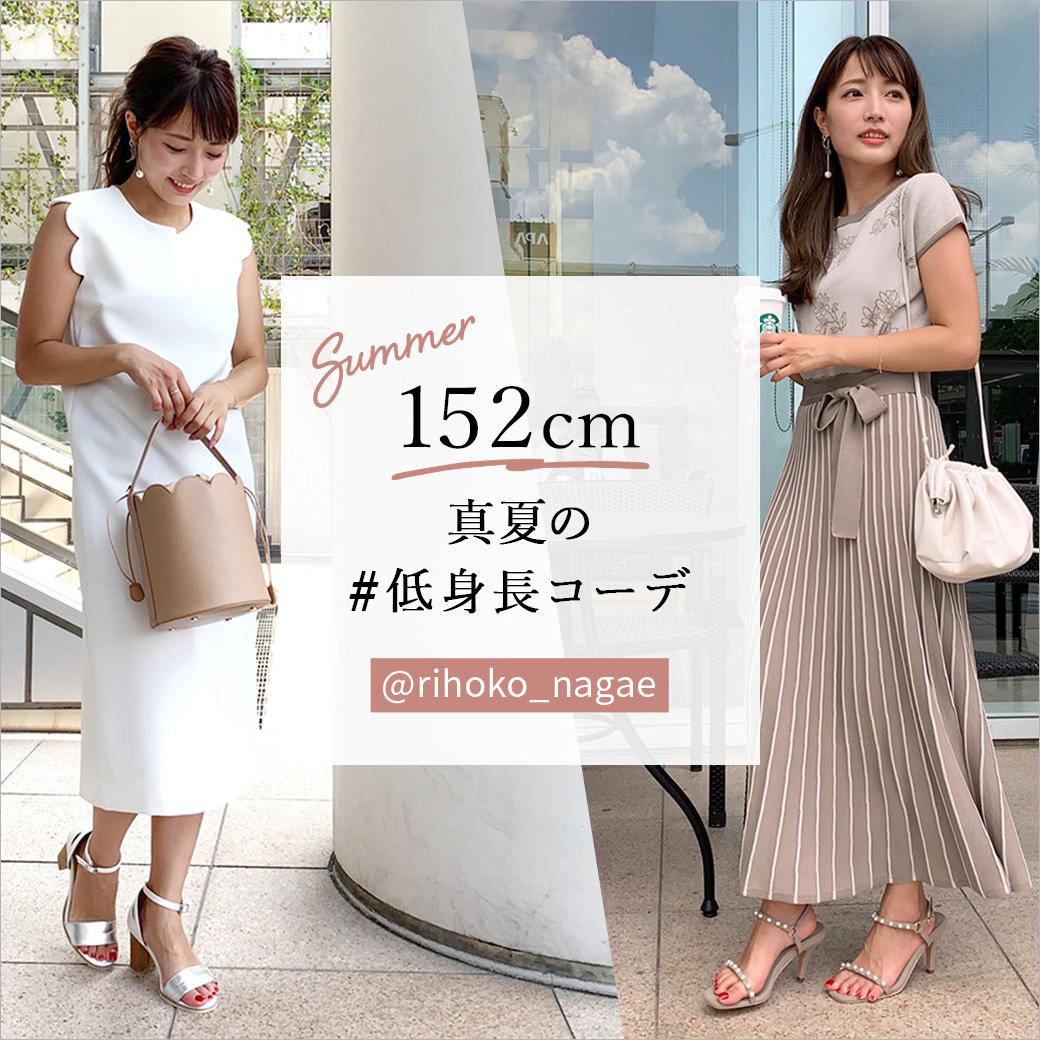 rihoko_nagae × JS