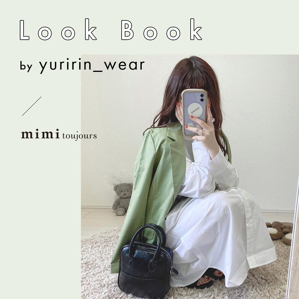 yuririn_wear × mimi
