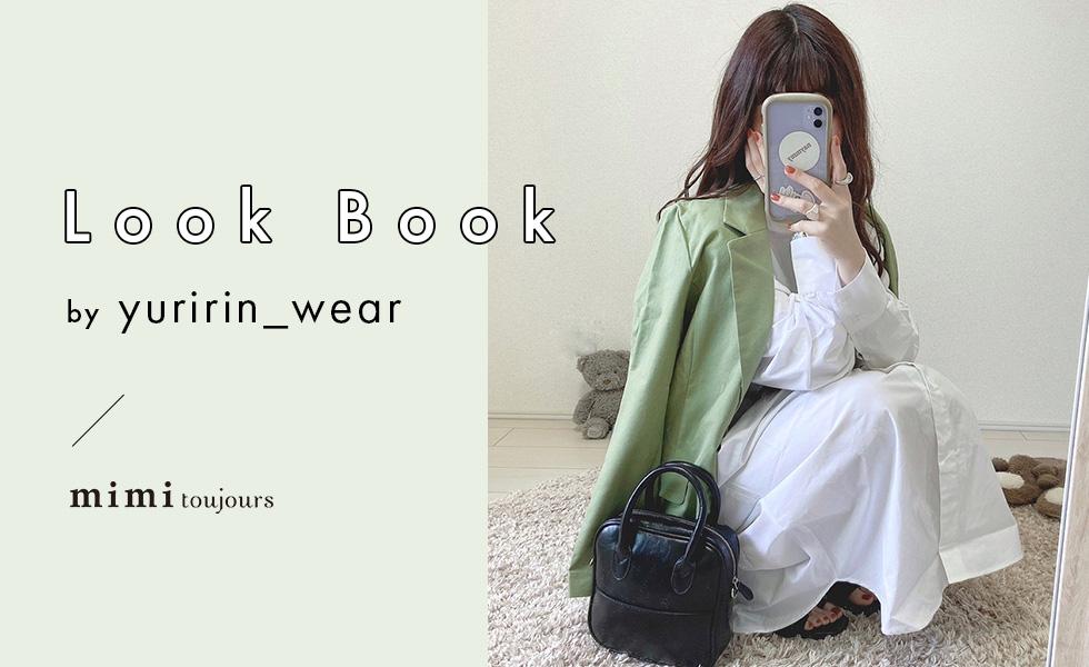yuririn_wear