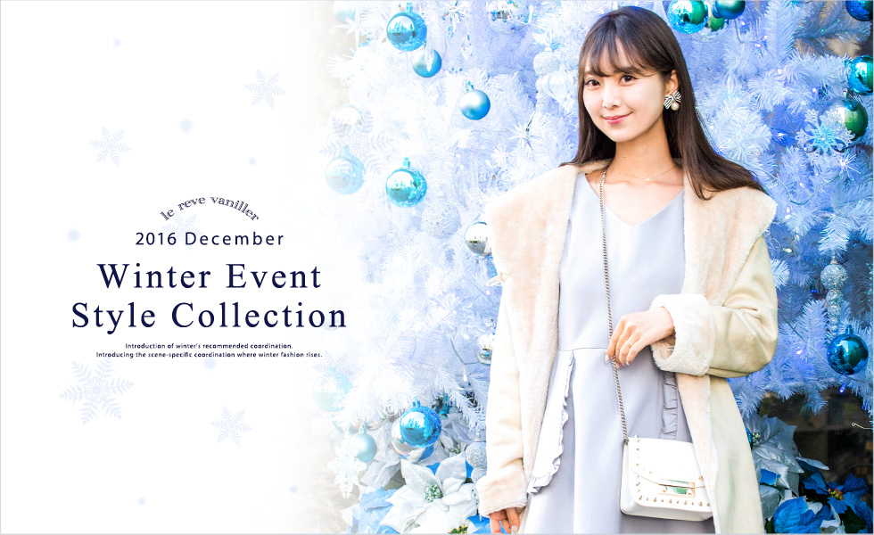 Winter Event Style